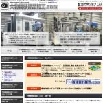 WEBホームページ無料診断 制作事例5