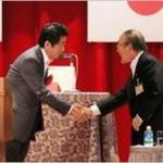 中小優遇制度創設へ−日商総会で阿部首相が表明