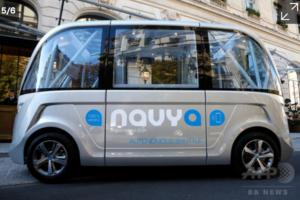 自動運転バス、客を乗せ試験運行開始 仏リヨン