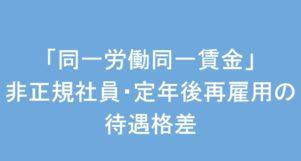 ものづくり(受託製造部品加工業)・メーカー コンサルタント 井上雅史 プロフィール