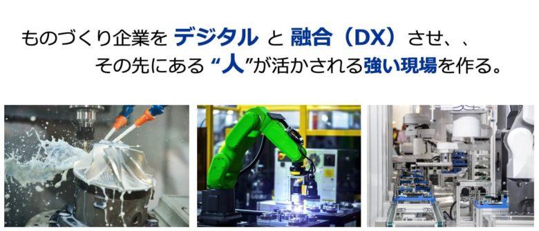 ものづくり・製造業経営コンサルタントのブログ バナー2