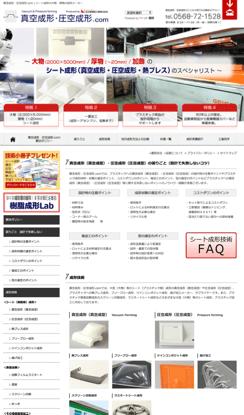WEBマーケティング製造業8