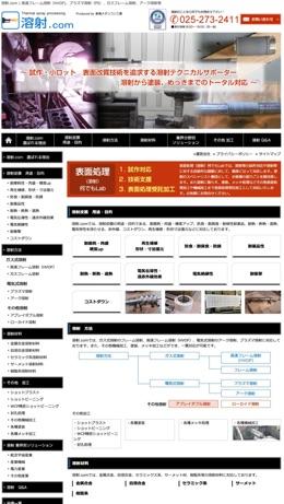 製造業WEBマーケティング9
