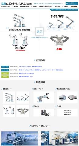 製造業WEBマーケティング8