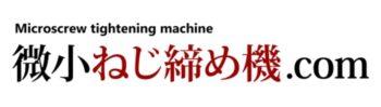 DJIの工場内部の映像から見る中国の自動化の現状(検査も自動化!)1